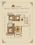 高兴瑞�Z3室2厅2卫131--134平方米户型图