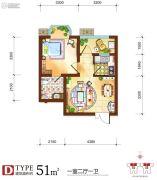 上东大道1室2厅1卫0平方米户型图