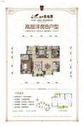 忠州碧桂园3室2厅2卫125平方米户型图