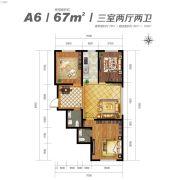墅公馆3室2厅2卫0平方米户型图