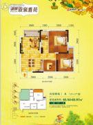 富林双泉雅苑3室2厅1卫65平方米户型图