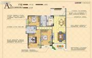 喜润金域华府3室2厅2卫117平方米户型图