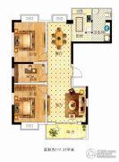 苏建花园城3室2厅1卫117平方米户型图