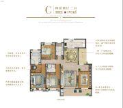 天地源金兰尚院4室2厅3卫193平方米户型图