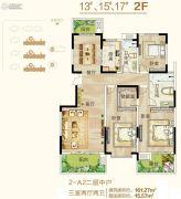 御翠园3室2厅2卫161平方米户型图