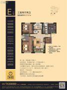 中集青春里3室2厅2卫127平方米户型图