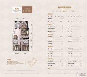 首地首城3室2厅2卫122--128平方米户型图