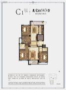 冠郡铭苑4室2厅2卫143平方米户型图