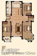 兴业・大连花园3室2厅1卫123平方米户型图