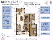 嘉和冠山海4室2厅2卫118--140平方米户型图