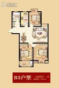 景尚佳园3室2厅1卫110平方米户型图