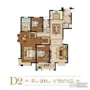 风尚米兰3室2厅3卫200平方米户型图