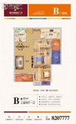 新天地国际广场3室2厅1卫87平方米户型图