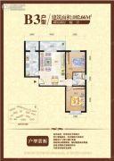 银泰逸翠园2室2厅1卫102平方米户型图