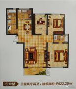 沪强・巴黎春天3室2厅2卫122平方米户型图