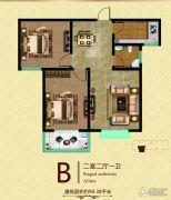 九乐倾城2室2厅1卫90平方米户型图