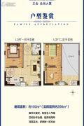 正金金泉大厦3室2厅2卫103平方米户型图