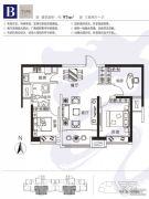 烟台莱山宝龙广场3室2厅1卫97平方米户型图