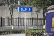 汇菁・国际街区交通图