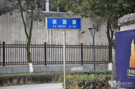 汇菁・国际街区