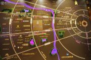 恒大未来城规划图