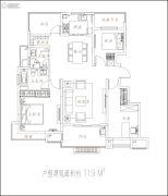 华地森林语4室2厅2卫119平方米户型图