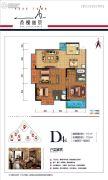耀兴枫丹白露3室2厅2卫111平方米户型图