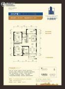 长城雅苑2期2室2厅2卫88平方米户型图