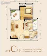 兴亚沙滨国际1室1厅1卫0平方米户型图