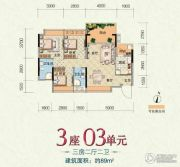 云山峰境花园3室2厅2卫89平方米户型图