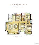保利印江南4室2厅2卫0平方米户型图