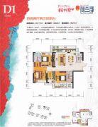 梧桐墅四期・荷兰郡4室2厅2卫117平方米户型图