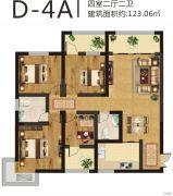 美伦山水华府4室2厅2卫123平方米户型图