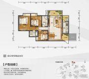 白金壹号3室2厅2卫121平方米户型图
