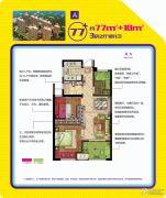 新城悠活城3室2厅1卫77平方米户型图