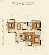 福天藏郡4室2厅2卫127平方米户型图