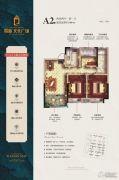 皖新文化广场2室2厅1卫89--91平方米户型图