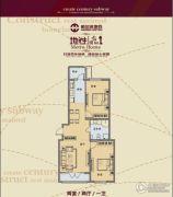 地铁家园2室2厅1卫110--115平方米户型图