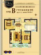碧水蓝天Ⅱ期蓝山花园2室2厅1卫93--96平方米户型图