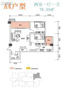 尚邦・25时区2室1厅1卫78平方米户型图