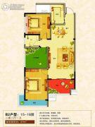 宝庆府邸・和园2室2厅1卫97平方米户型图