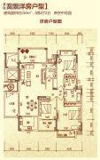 城市春天3室2厅2卫150平方米户型图