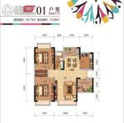 胜利雅苑2室2厅1卫92平方米户型图