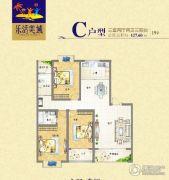 乐活美域3室2厅2卫127平方米户型图