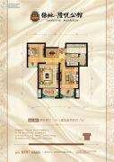 绿地・隆悦公馆2室2厅1卫91平方米户型图