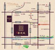 皓顺・华悦城规划图
