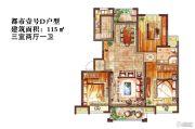 富建都市壹号3室2厅1卫115平方米户型图