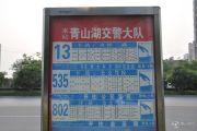 聚仁・国际交通图