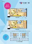 福州万家广场2室2厅2卫38平方米户型图
