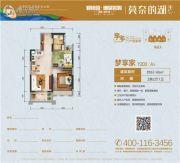 碧桂园珊瑚宫殿2室2厅1卫62--66平方米户型图